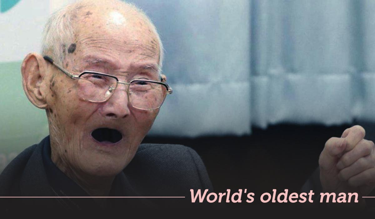 World's Oldest Man Died At The Age Of 112 In Japan