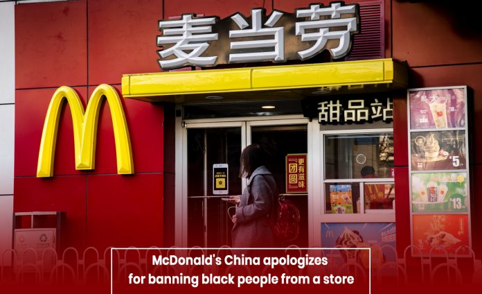 McDonald's China excuses for banning black community from a store