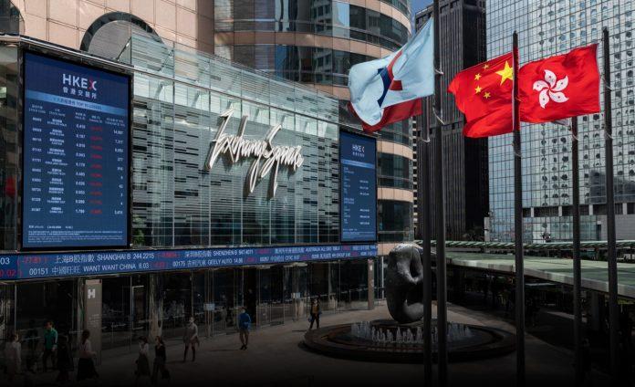 NetEase seeks approximately 3 billion dollars in Hong Kong listing