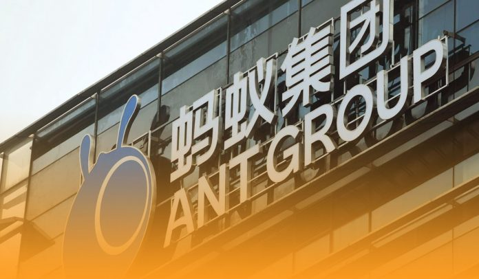 Jack Ma's Ant Group bring off world's largest share sale