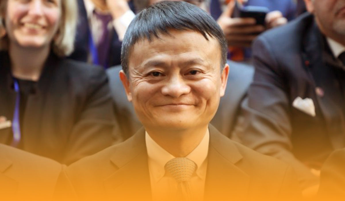 Jack Ma's Ant Group came up with the world's largest stock sale