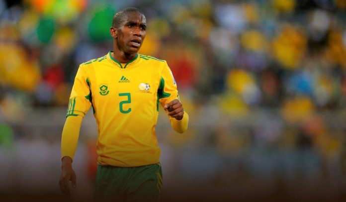 Anele Ngcongca, South African footballer, died in a car accident